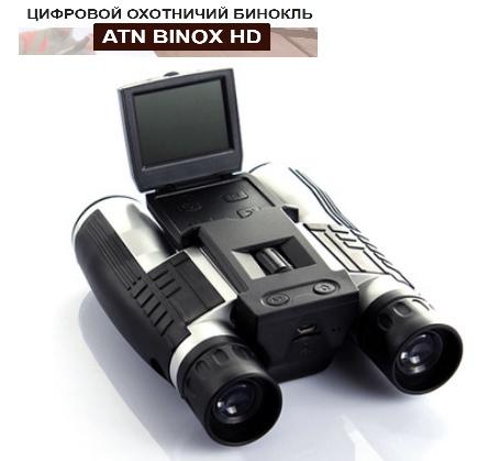 цифровой бинокль binox hd 4 16x