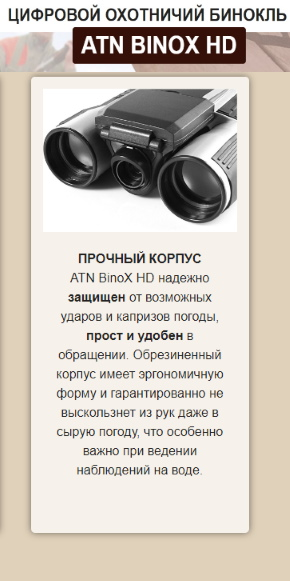 бинокль с цифровой камерой digital camera binoculars